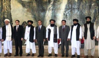 Los talibanes tienen un nuevo apoyo: la burocracia del Partido Comunista de China
